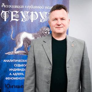 Сагайдак Александр Николаевич