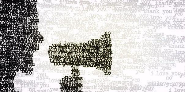 Энтропия языка и деградация общественного сознания